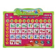 Infinite Joy Learn Chinese Sound Book for Children,Kids, Adult / Letters & Words Learning Book, Fun Educational Toy. Activities Letters, Words, Numbers, Shapes, Colors and Animals