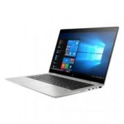 "Лаптоп HP EliteBook x360 1030 G3 (3TU45AV_29983199)(сив), двуядрен Kaby Lake Intel Core i7-7500U 2.7/3.5 GHz, 13.3"" (33.78 cm) Full HD Anti-Glare Touchscreen display, (HDMI), 16GB DDR4, 512GB SSD, 2x Thunderbolt, Windows 10, 1.25 kg"