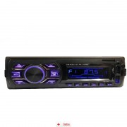 Radio De Mașina Cu Bluetooth si Car Kit SMR535 + Car Holder