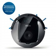 Philips Робот-пылесос Philips SmartPro Active FC8822