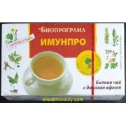 Чай Имунопро