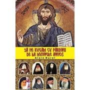 Sa ne rugam cu parintii de la Muntele Athos/Alain Durel