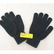 guantes hombre mágicos