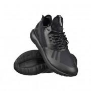 Adidas Originals Tubular Runner [méret: 43,3]
