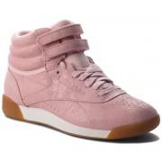 Обувки Reebok - F/S Hi CN3822 Practical Pink/Chalk