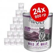 Икономична опаковка Wolf of Wilderness Senior 24 x 800 г - смесена опаковка