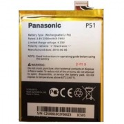 Panasonic P51 Premium Li Ion Polymer Replacment Battery