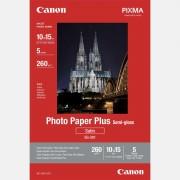 Canon Photo Paper Plus Glossy II PP-201 10x15cm 5 listova foto papir za ispis fotografije Gloss 265gsm ISO92 0.27mm 4X6 5 sheets PP201SDEMO BS2311B053AA BS2311B053AA