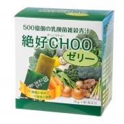 500億個の乳酸菌雑穀青汁 絶好CHOOゼリー90包【QVC】40代・50代レディースファッション