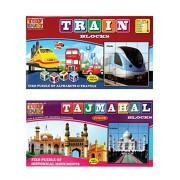 Toy Enjoy Jigsaw Puzzles Train & Taj Mahal Blocks for Children- 6 Different Patterns (Pack of 2)