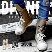 ストリート系ハイカットスニーカー メンズカジュアルシューズ【リュリュ】 ベルーナ