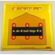 ReBuy Shri Vashikaran Yantra Silk Paper Version Pre Energized
