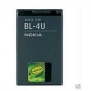 Replacement Battery for Nokia Bl-4U Battery