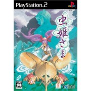 Taito Video Games Mushihime-Sama [w/ Figure Limited Edition] [Japan Import]