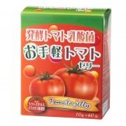 発酵トマト乳酸菌 お手軽トマトゼリー【QVC】40代・50代レディースファッション