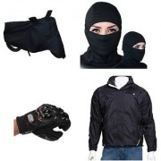 Combo for Summer (Bike Cover+Pro biker gloves+Full Face Mask+Black Wind Cheater Jacket)