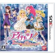 NAMCO BANDAI Games Aikatsu!My princess two(Japan Imported)