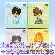 Free! Deformed figure vol.1 TV anime school swimming goods prize Taito (with all four Furukonpu set + Poster bonus)