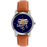 IDIVAS 109 Mahadev Brown Watch For Men