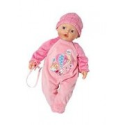 Papusa My Little Baby Born Supersoft Doll