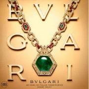 Cartea Bulgari: 125 years of Italian Magnificience