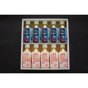 香精 甘酒セット(塩甘酒5本、ほっと甘酒5本)