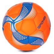 Lopta za nogomet veličina 5