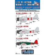 1/700 Grade Up Parts Series No.97 First Carrier Division carrier-based aircraft set by Fujimi Model