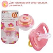 PIGEON-ЯПОНИЯ Пустышка силиконовая «Цветочек» от 0 мес. Step 1.