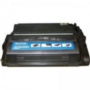 КАСЕТА ЗА HP smart print crtg LJ 4200/4250/4300/4350/4345 Remanufactured - (with chip)- (Q1338/Q1339/Q5942/Q5945) - P№ NT-CH5942XCFMU - G&G - 100H