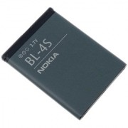 Li Ion Polymer Replacement Battery BL-4S for Nokia Mobile Phones