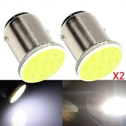 AST Works 2X 1157 BAY15D COB LED White Light Car Tail Stop Brake Reverse Lamp Bulb 3W 12V