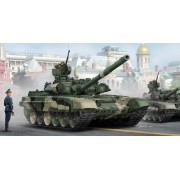 1/35 Russian Federation Army T-90a Main Battle Tank Vladimir Turret (05 562) (Japan Import)