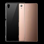 TPU ultra-fino caso de la contraportada para Sony Xperia Z3 - transparente