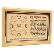 Shatru Vidveshan Gold Plated Photo Frame Yantra