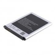 Samsung Galaxy S3 akkumulátor 2100mAh, utángyártott