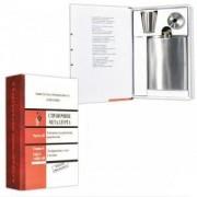 Забавная книга - Справочник Металлурга