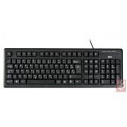 MS Industrial KB-01, USB, YU, Black