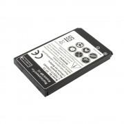 Gigabyte Gsmart MS800 akkumulátor 1350mAh, utángyártott