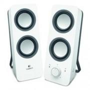 Reproduktory Logitech Z200 Multimedia Speaker 2.0, 6W, biele