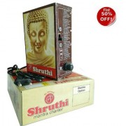 CHANTING BOX-Mantra Chanting Box - 54 DIVINE POWERFULL MANTRAS-Metal Housing box -EZ203
