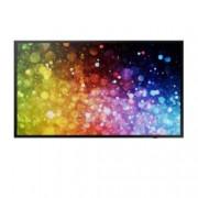 "Публичен дисплей Samsung LH43DCJPLGC/EN 43"" (109.22cm) Full HD D-LED BLU, HDMI, DVI, USB"