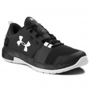 Buty UNDER ARMOUR - Ua Commit Tr X Nm 3021491-002 Blk