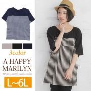 五分袖ドルマンスリーブチュニック 大きいサイズ トップス【リュリュ】 ベルーナ