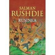Rusinea/Salman Rushdie