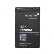 Батерия за Nokia - Модел BL-5CT