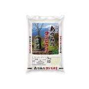 マイパール長野あづみのコシヒカリ 5kg(平成30年度産)