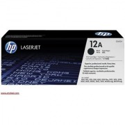 HP Q2612A TONER CARTRIDGE WITH MANUFACTURER WARRANTY