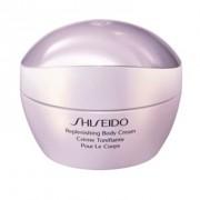 ADVANCED ESSENTIAL ENERGY body replenishing cream 200 ml