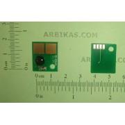 Ресет чип 6k, Lex E 321/ 323